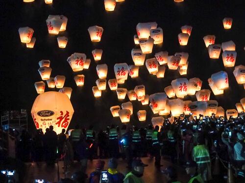 Pingxi Sky Lantern Festival in Taiwan - image by Carlos Huang/shutterstock.com