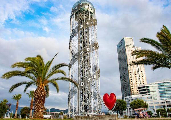 Batumi - Alphabet Tower, image by Tonu Alina/shutterstock.com