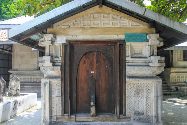 Maldives Friday Mosque complex