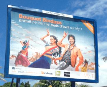 Mauritius Advertisement Board