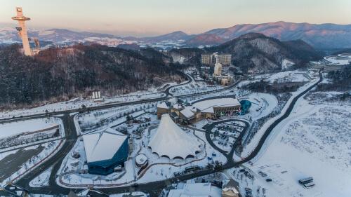 Pyeongchang winter resort - image by Alexander Khitrov/Shutterstock.com