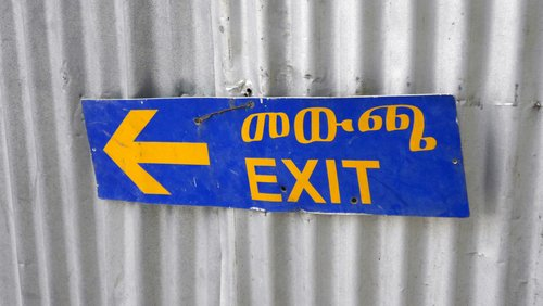 Ethiopian sign for exit