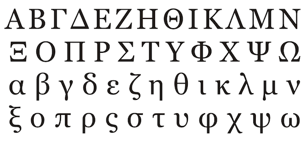 Greek alphabet in print and cursive writing