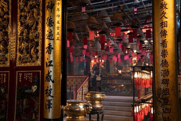Hong Kong's Man Mo Temple - image by SilSilSil/shutterstock.com