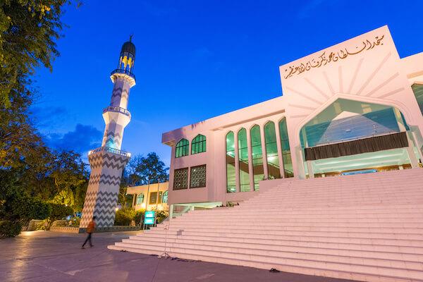 Maldives Islamic centre and mosque in Malé
