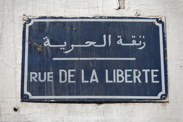 Street signage in Morocco in Arabic and French