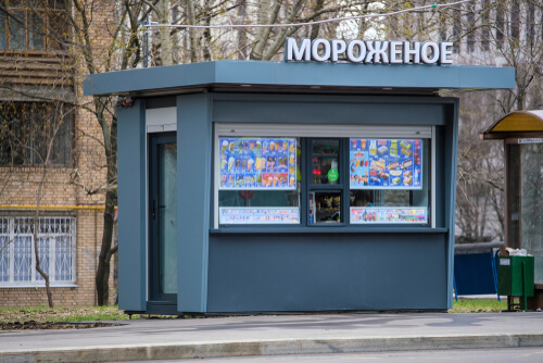 Moroshnoe - ice cream stall in Russia - image by Vereshchagin Dmitry/shutterstock.com