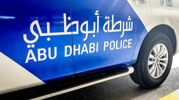 Police car in the UAE - image by Marco Curaba/shutterstock.com